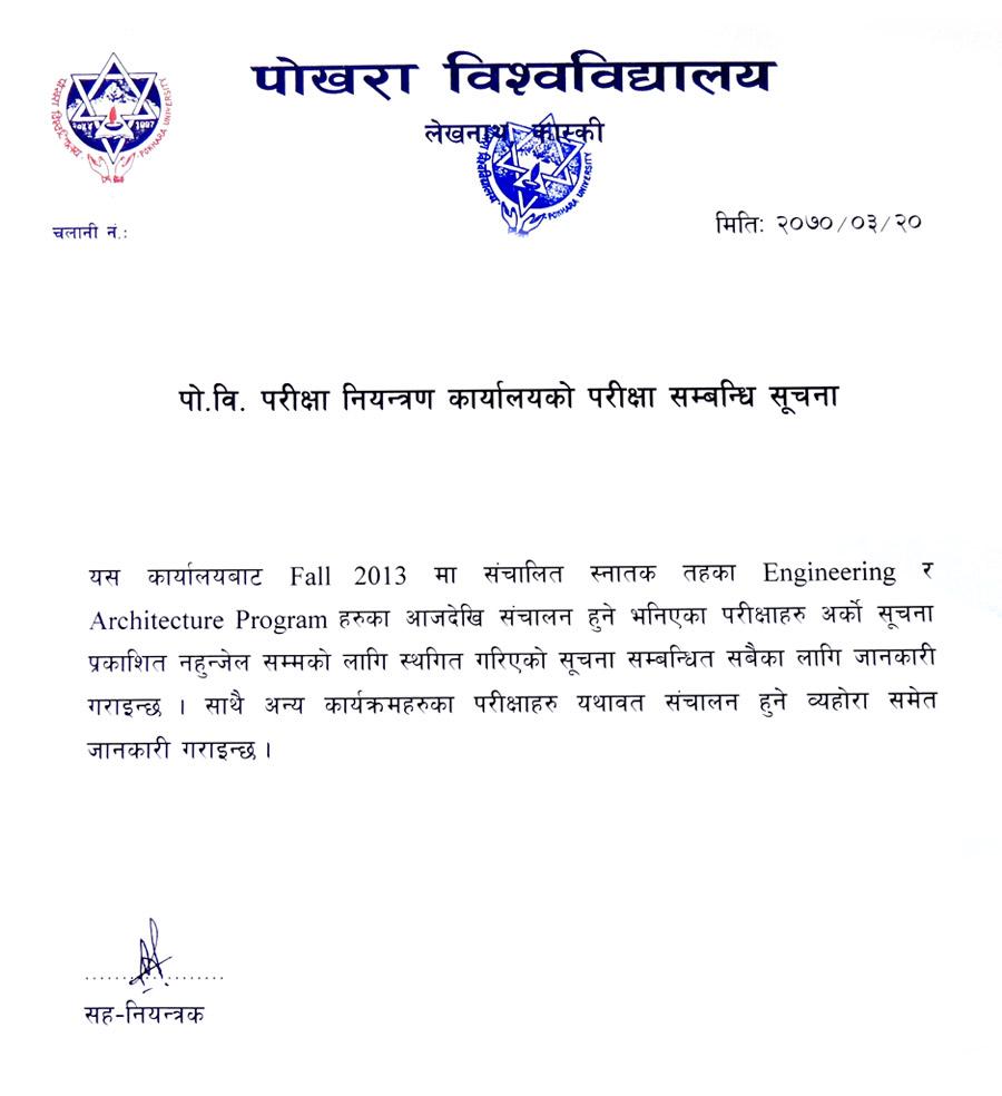 examination-notice