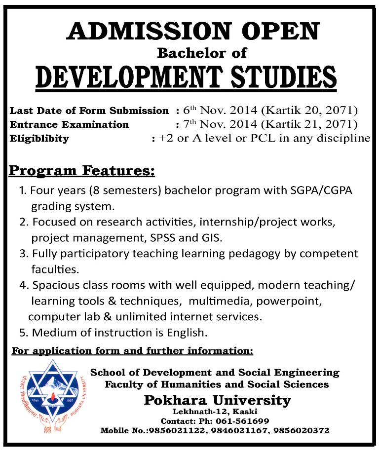 ADMISSION Open 2071