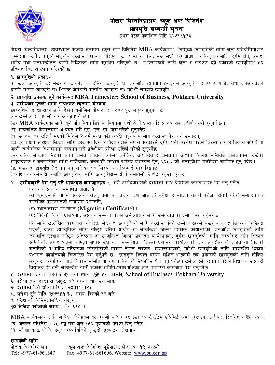 Scholarship Notice MBA 2015 Final