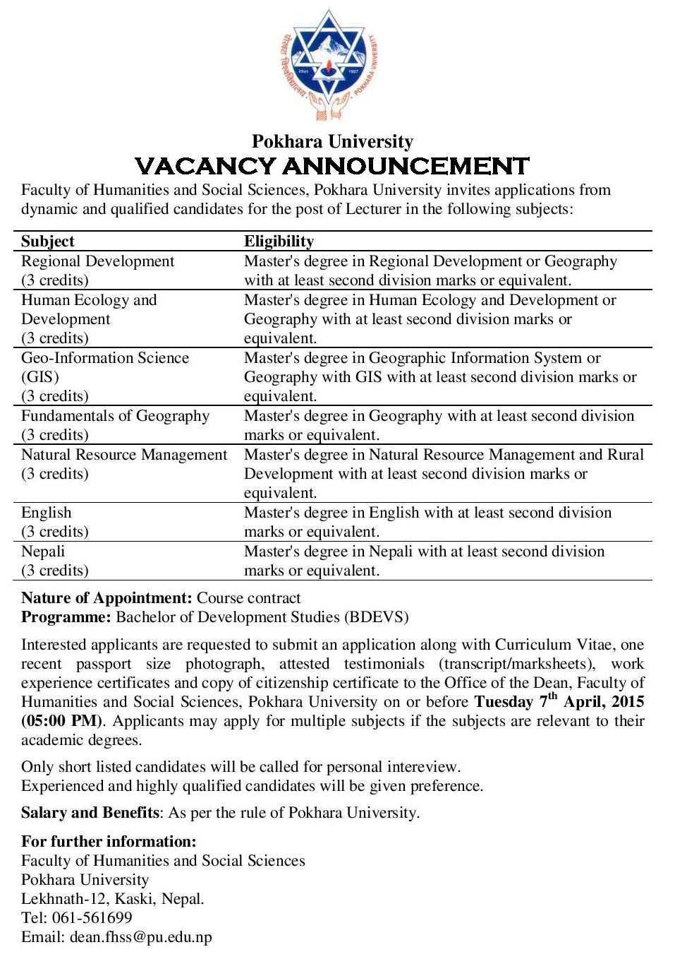 VACANCY-ANNOUNCEMENT-2071-page-001