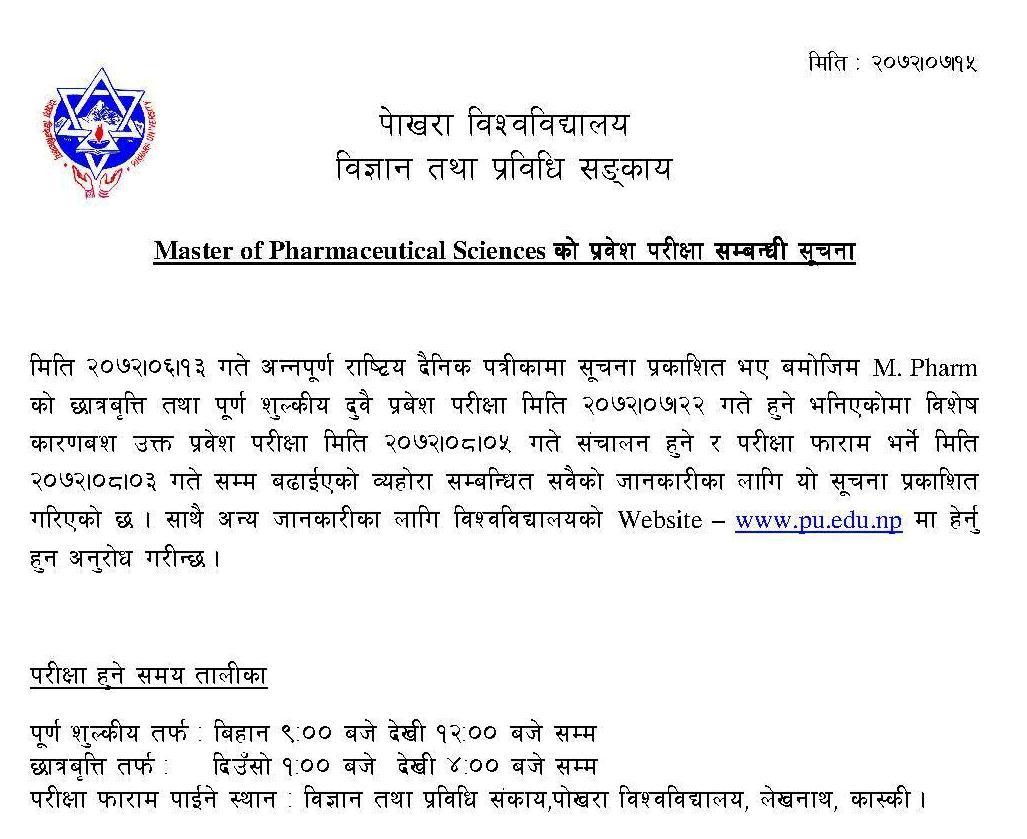 M Pharm Notice