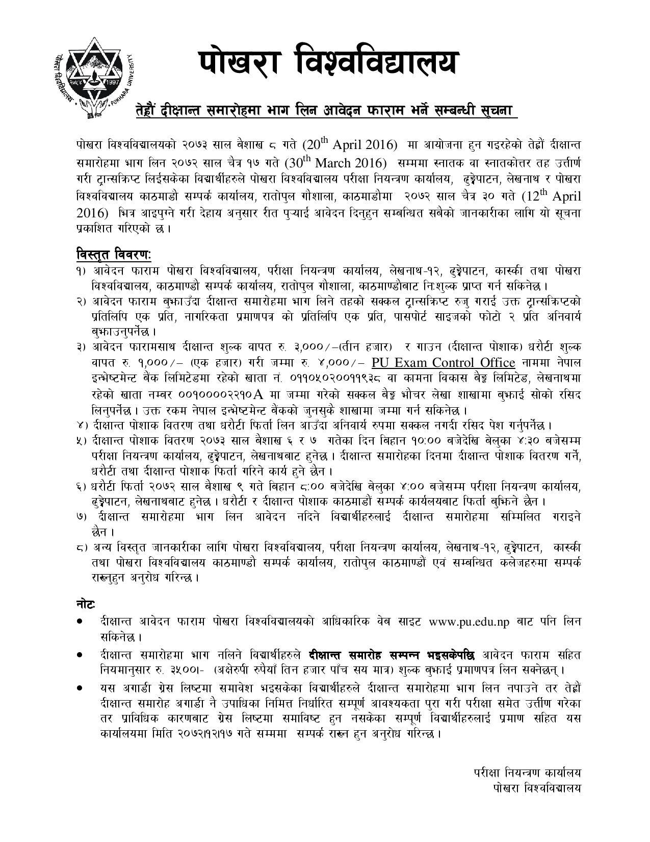 13th Convocation Notice